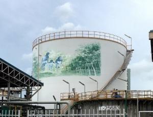 น้ำปราศจากแร่ธาตุ 1 m3 (โครงการศูนย์ผลิตสาธารณูปการ 2)