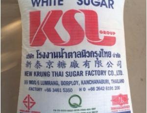 น้ำตาลทรายขาว ตรา KSL Group บรรจุ 50 กิโลกรัม