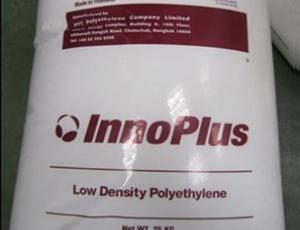 เม็ดพลาสติกโพลีเอทิลีน ชนิดความหนาแน่นต่ำ เกรด LD2420H
