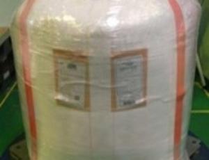 Crystalline Maltitol (Maltitol) Package 860 kg