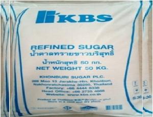 น้ำตาลทรายขาวบริสุทธิ์ ตราเคบีเอสขนาด 50 กิโลกรัม