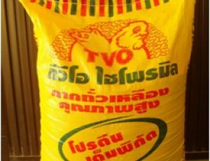กากถั่วเหลือง ตรา ทีวีโอ ไฮโพรมิล (สูตร 42 %) บรรจุในถุงโพลีโพพิลีน ขนาด 70 กิโลกรัม
