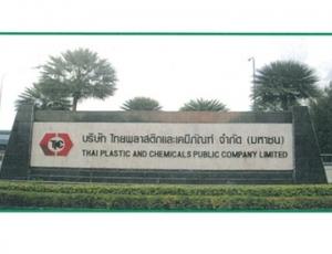 ผงพลาสติกโพลีไวนิลคลอไรด์ (PVC) และไวนิลคลอไรด์โมโนเมอร์ (VCM)