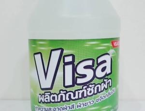 ผลิตภัณฑ์ซักผ้า VISA