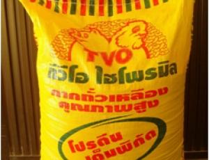 กากถั่วเหลือง ตรา ทีวีโอ ไฮโพรมิล (ไทย) บรรจุในถุงโพลีโพพิลีน ขนาด 70 กิโลกรัม