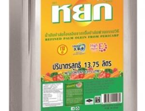 น้ำมันปาล์มโอเลอินจากเนื้อปาล์มผ่านกรรมวิธี บรรจุโดยปี๊บ ปริมาตรสุทธิ 13.75 ลิตร ต่อ 1 ลิตร