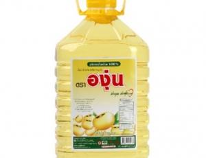 น้ำมันถั่วเหลืองผ่านกรรมวิธี ตราองุ่นบรรจุขวด ขนาด 5000 มิลลิลิตร