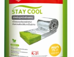 ฉนวนตราช้างสำหรับฝ้าเพดาน Stay Cool หนา 75 มม. พรีเมียม