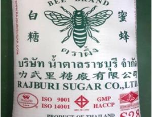 น้ำตาลทรายขาวบริสุทธิ์ ตราผึ้ง ขนาด 50 กิโลกรัม