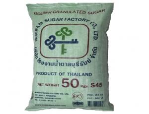 น้ำตาลทราย Hi-pol 50 กิโลกรัม