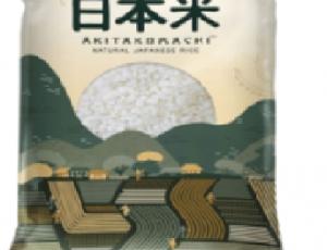ข้าวญี่ปุ่น บรรจุถุง ตราฉัตร ขนาด 2 กิโลกรัม ต่อ 1 กิโลกรัม