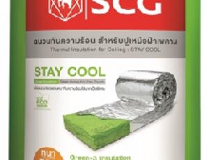 ฉนวนกันความร้อน เอสซีจี สำหรับฝ้าเพดาน Stay Cool หนา 75 มม. พรีเมียม