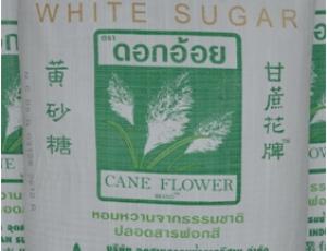 น้ำตาลทรายขาว(สีทอง)