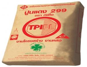 ปูนซีเมนต์ไฮดรอลิก ชนิดใช้งานทั่วไป  (ปูนแดง 299) ตรา ทีพีไอ  บรรจุถุงกระดาษ Kraft ขนาด 50 กิโลกรัม
