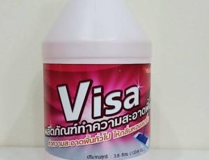 ผลิตภัณฑ์ทำความสะอาดพื้น VISA