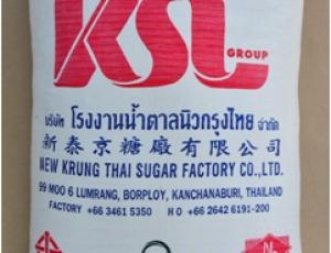 น้ำตาลทรายขาวบริสุทธิ์ ตรา KSL Group บรรจุ 50 กิโลกรัม