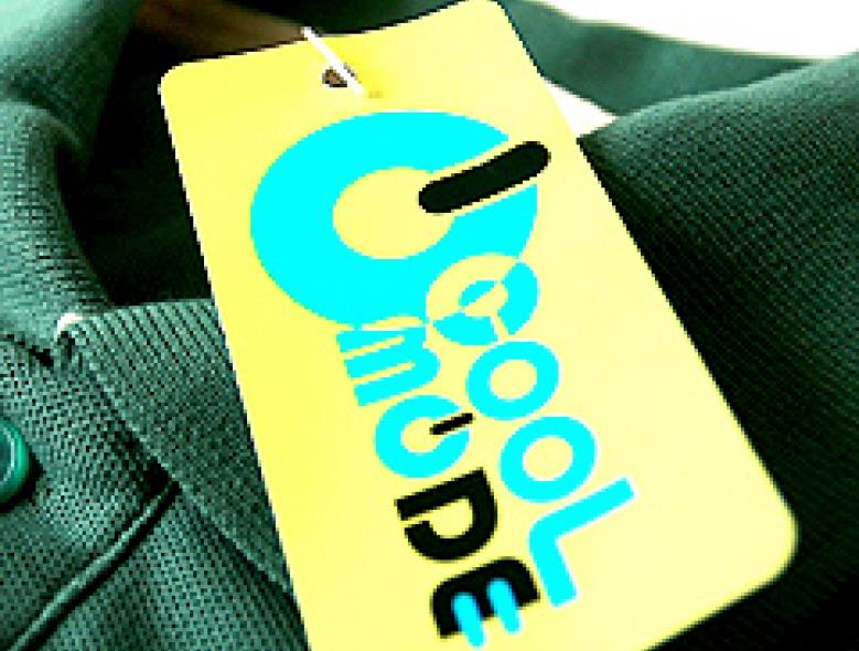 """""""เสื้อผ้า CoolMode กับ การจัดซื้อจัดจ้างของภาครัฐ"""""""
