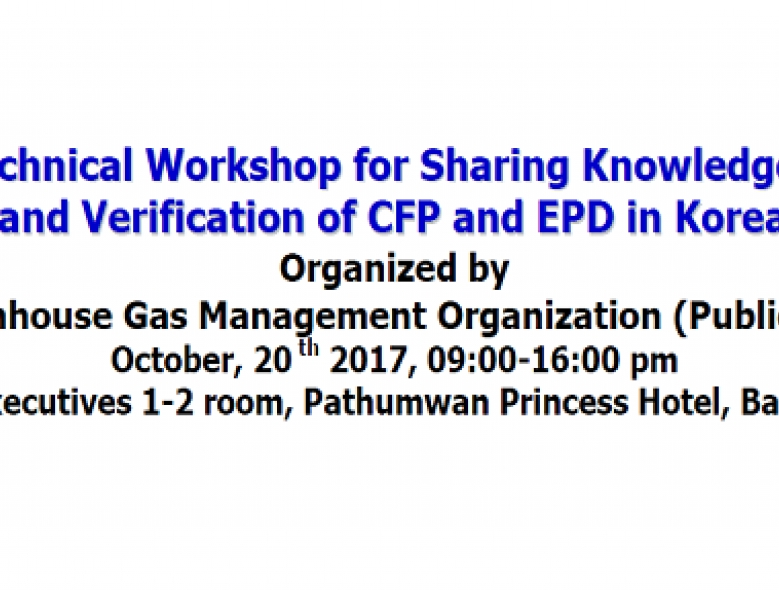 """Technical Workshop for Sharing Knowledge on Certification and Verification of CFP and EPD in Korea and Taiwan"""